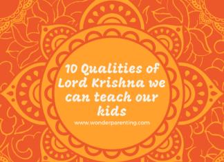 Lord Krishna qualities